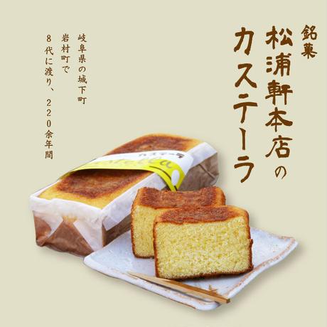 綾錦・夏セット(栗きんとんの綾錦・カステーラ・大筒水ようかん)