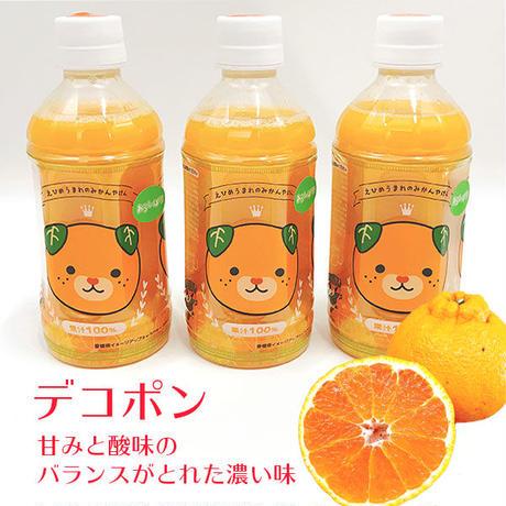 愛媛柑橘まんきつセット