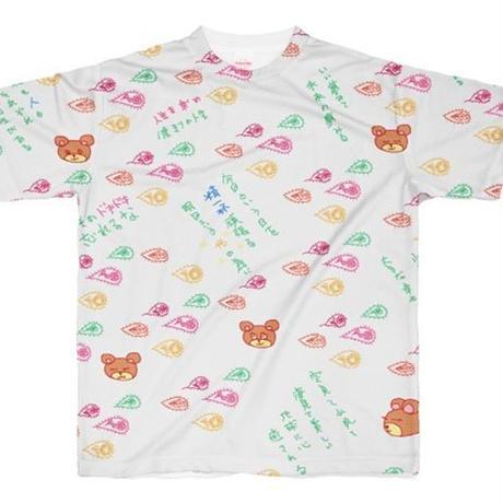 Tシャツ 半袖  クマの応援メッセージプリント S~XL