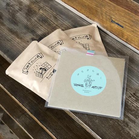 金森浩太5st CD Album「さらさら遠く」とドリップパック3袋