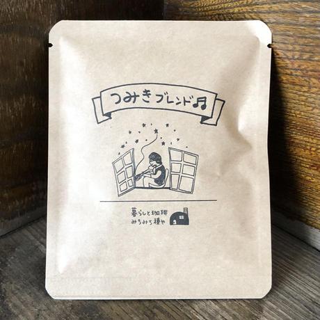 金森浩太2st CD Album「雨上がり、すみれ色」とドリップパック3袋
