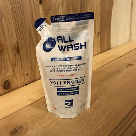 finetrack / 【詰め替え用】ALL WASH