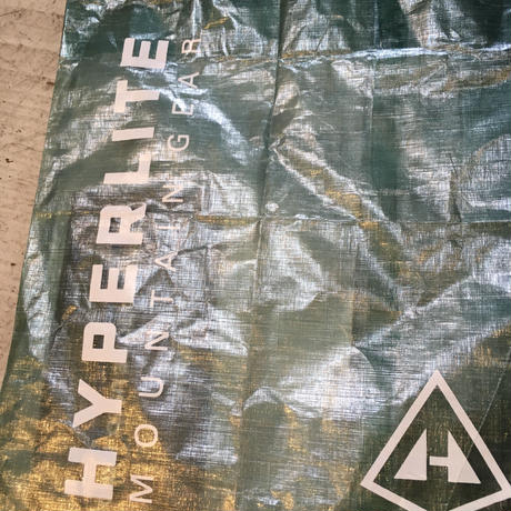 HYPERLITE MOUNTAIN GEAR 『Small Stuff Sack』Green
