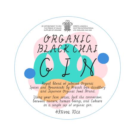 【まとめ買い(100ml×24本)販売】ORGANIC BLACK CHAI GIN | オーガニックブラックチャイジン <ミニチュアボトル>