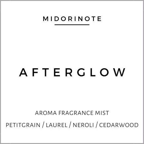 AFTERGLOW aroma fragrance mist