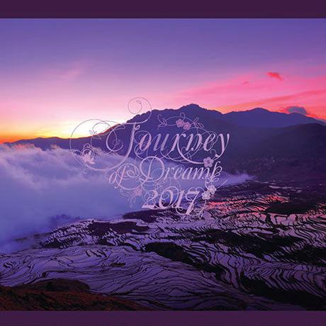 Journey of Dreams 2017