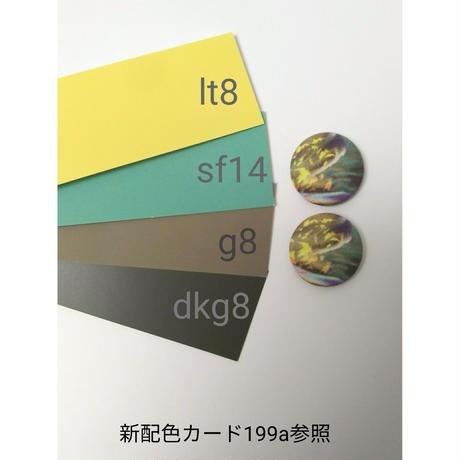 5997d6383210d52e3a00cf15