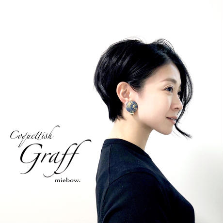 Coquettish   /  Graff  001