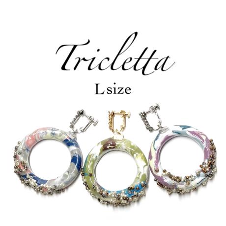 Tricletta  /  L size