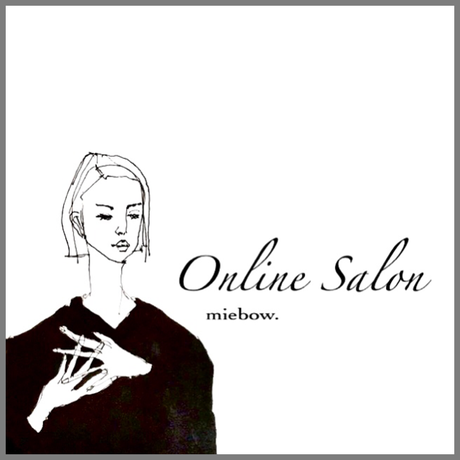 miebow. Online Salon