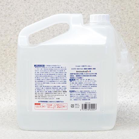 アミノエリア-R  4Lポリ容器 1本