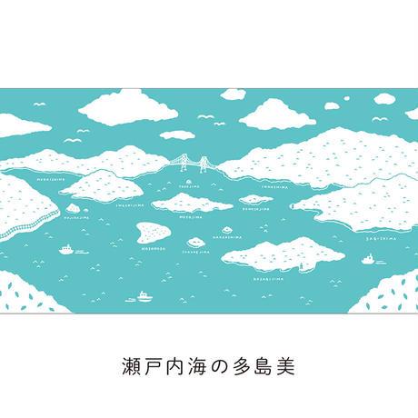 みはらのてぬぐい【瀬戸内海の多島美】
