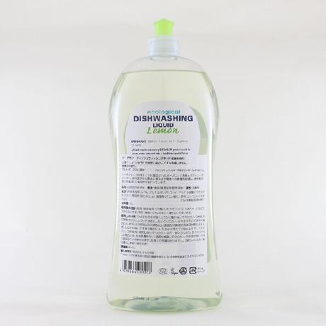 ソーダサン ディッシュウォッシュリキッド(台所用洗剤)詰め替え用