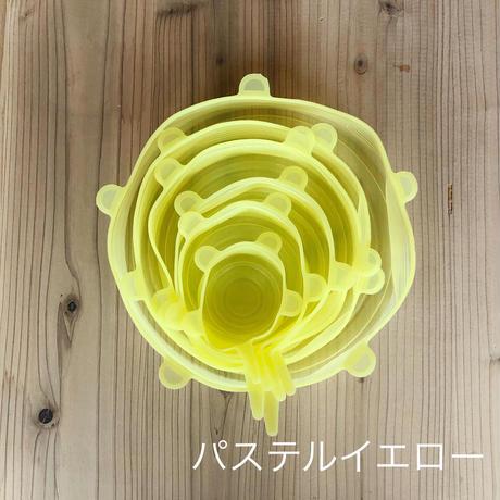 シリコンラップ(6枚入り)