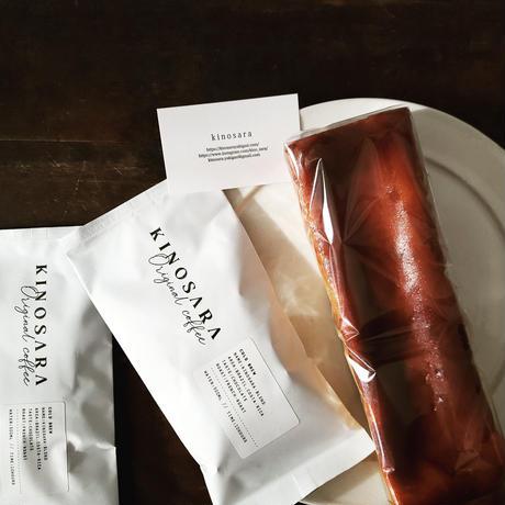 ベイクドチーズケーキ/ハーフと水出し珈琲セット【1ヶ月以内のお届け】