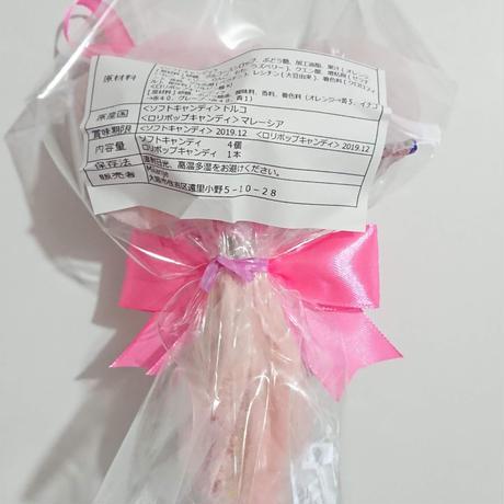 かわいいチェックのPetite(プチ)♡キャンディブーケ