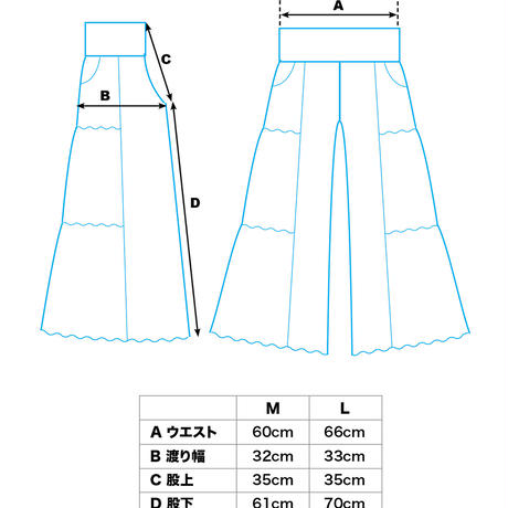 ジプシーパンツ レーヨンボイル薄手 ブルー [YP.29RV-BLUE]
