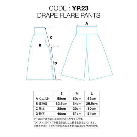 【受注生産】ドレープフレアーパンツ各種カラー レーヨンスパンデックス薄手 [YP.23RL/L]