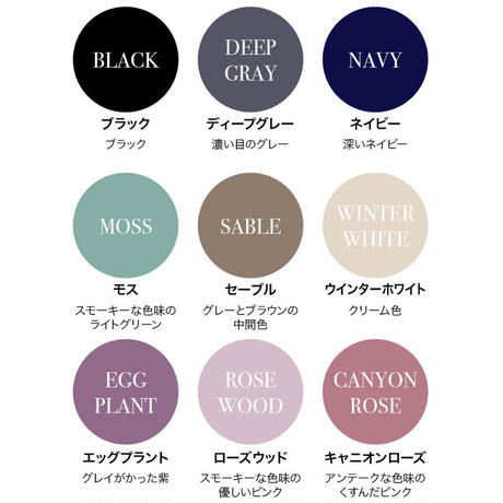 【受注生産】チルアウトレギンス(ポケット付き)各種カラー レーヨンスパンデックス薄手 [YP.45RL/L]