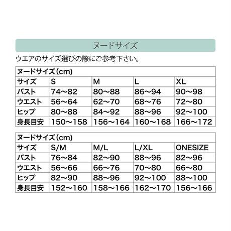 ロングシングレット レーヨンスパンデックス薄手 ブラック [YT.09RL/L-BLACK]