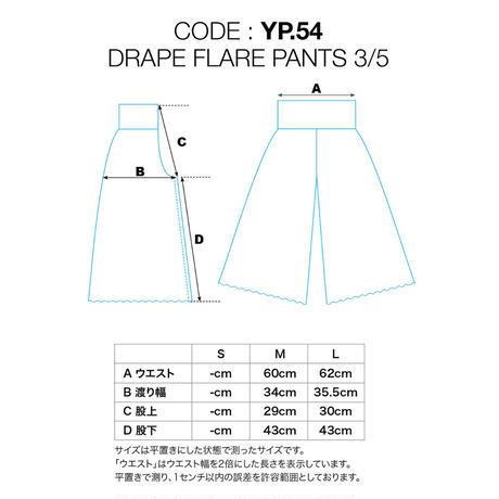 フレアーパンツ6部丈 レーヨンスパンデックス薄手 スイートフラワー・ブラックピンク [YP.54RL/L-BS095]