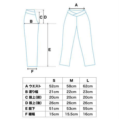 Lサイズ サブリナパンツ レーヨンパンデックス厚手 サンフラワー・アドーべ  [YP.14RL/H2-BS.ADOBE]