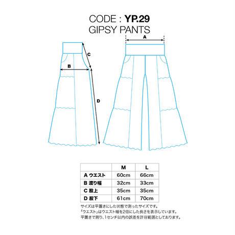 ジプシーパンツ レーヨンボイル薄手 ピンク [YP.29RV-PINK]