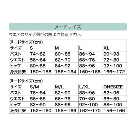 【受注生産】ロングレギンス【アースカラー3種】 レーヨンスパンデックス薄手 [YP.31RL/L]