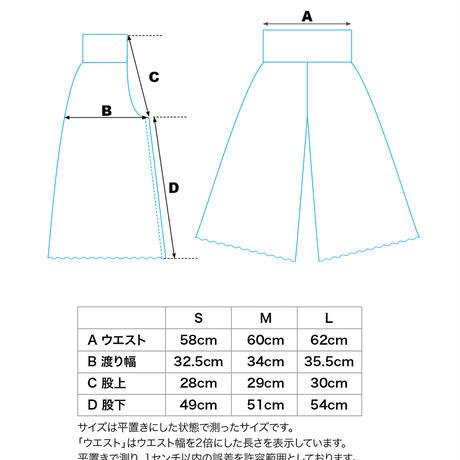 フレアーパンツ レーヨンスパンデックス薄手 ブラック[YP.23RL/L-BLACK]