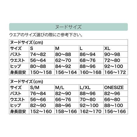 【受注生産】ショートフレアーパンツ各種カラー レーヨンスパンデックス薄手 [YP.24RL/L]