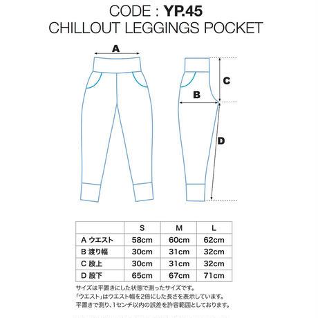 チルアウトレギンス・ポケット レーヨンスパンデックス薄手 ブラック [YP.45RL/L-BLACK]