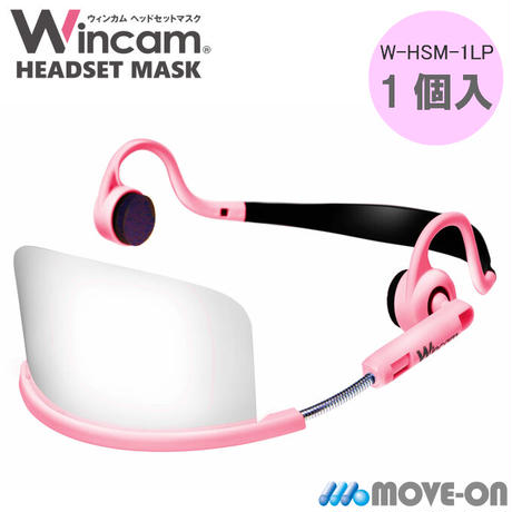 ヘッドセットマスク (1個入) ライトピンク/ W-HSM-1LP