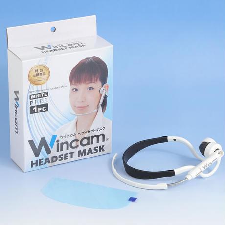 ヘッドセットマスク (1個入) ホワイト/ W-HSM-1W