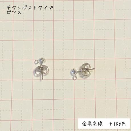 【mk404】軽い!お出掛けしたくなっちゃうピアス[イヤリングへの変更可](美乃花)