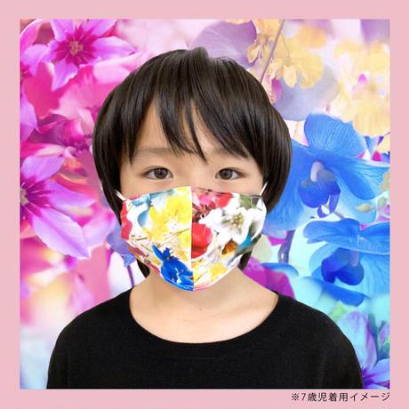 キッズマスク | Multi Orchid