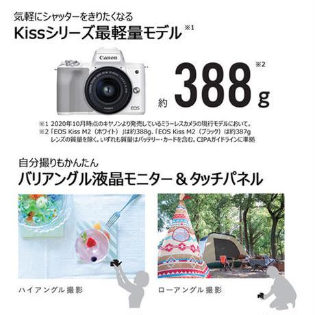 Canon[キヤノン] EOS Kiss M2 ボディ ブラック