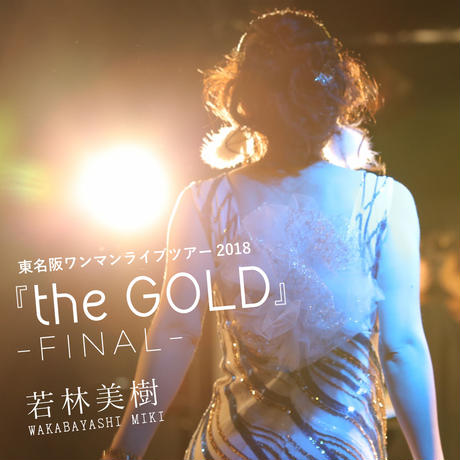 ライブCD2019『the GOLD』