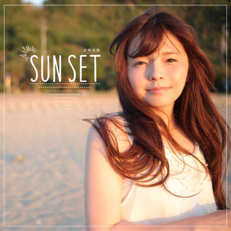 mini  Album『SUN SET』