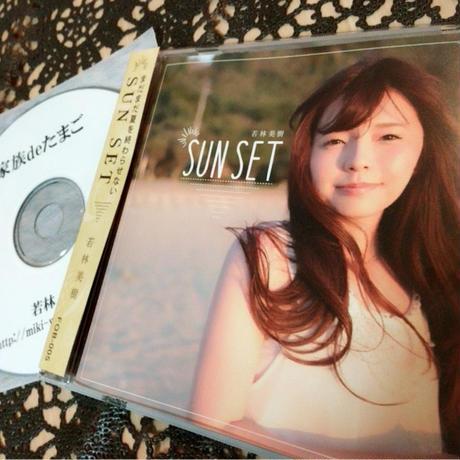 mini  Album『SUN SET』