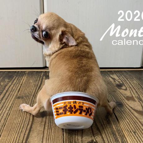 【送料無料】2020年『mikimikan』壁掛けカレンダー