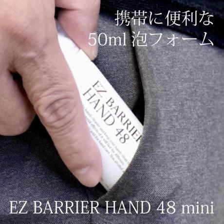 EZ BARRIER HAND48 mini