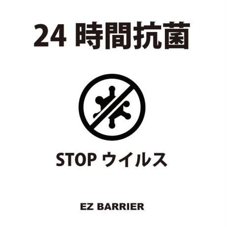 EZ BARRIER SPRAY24
