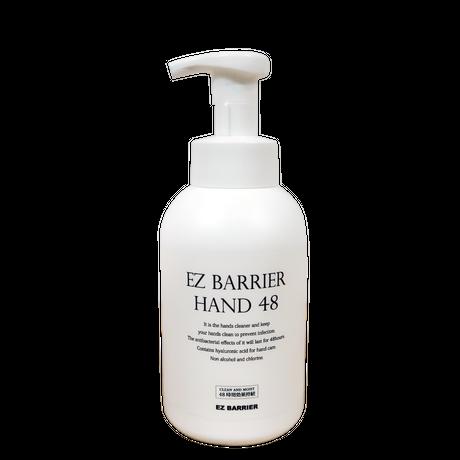 EZ BARRIER HAND48 bottle
