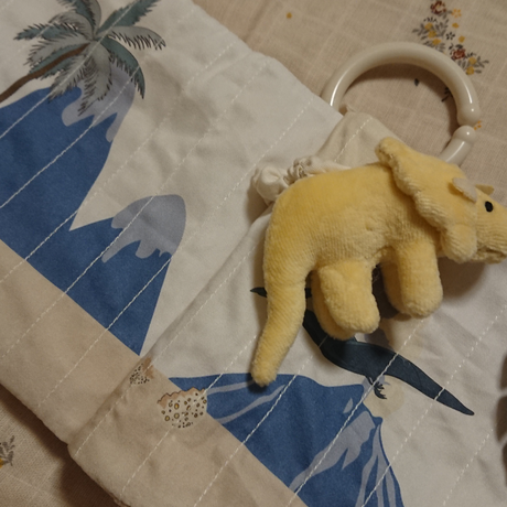 【Konges sloejd 】FABRIC BOOK - dino