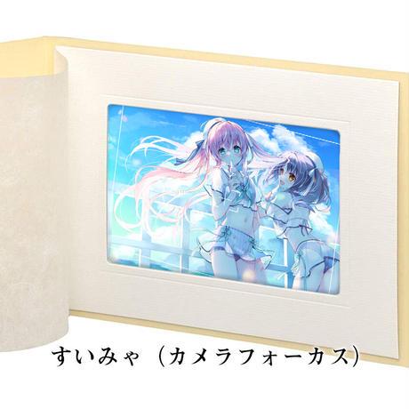 "2021SC ""INTENSE"" 2L(ミークレー)"
