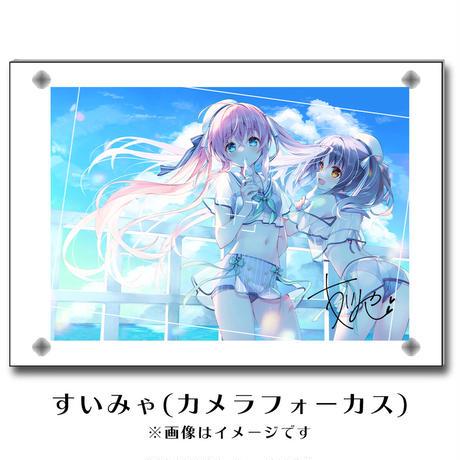 2021SC INTENSE シグネイチャ(INTENSE A5)