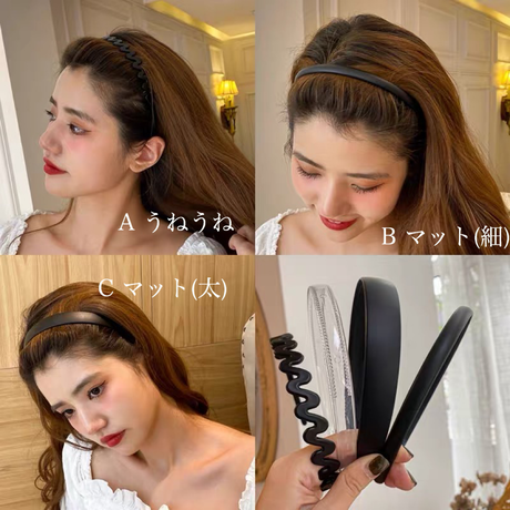 monotone hairband