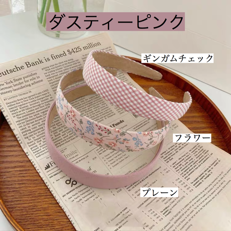 【即納】dusty color hairband