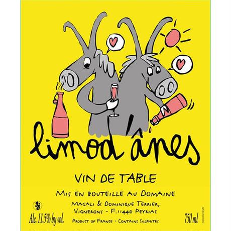 """ドメーヌ・デ・ドゥザーヌ""""リモ・ダーヌ""""  ヴァンドフランス2019/Domaine des 2 Anes """"Les Cabrioles""""Vin de France 2019"""