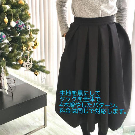 Noble Lady  Gray Skirt